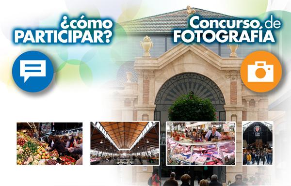 Participa - Concurso de fotografía